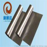電極片導電膜,低電阻導電膜PU黑色導電膜