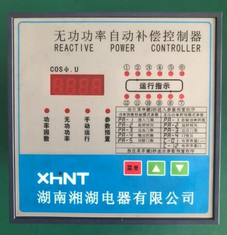 湘湖牌SHMP1-30/400-1低压滤波电容器咨询