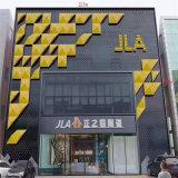 電子城外牆穿孔鋁單板 陶瓷城透光穿孔鋁單板