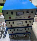 超声波塑料焊机