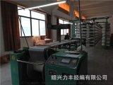 厂家现货供应氨纶超柔白坯 银狐绒产品质优价廉
