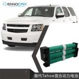 適用於雪佛蘭Tahoe圓柱形汽車油電混合動力電池