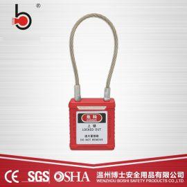 工業安全纜繩掛鎖BD-G41~BD-G48