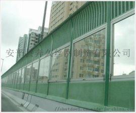 高速公路吸声屏障铁路金属隔音高强度隔音降噪隔音墙