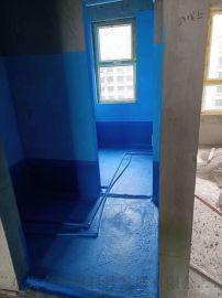 卫生间蓝色防水k11通用型防水 耐博仕