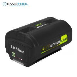 适用于40V利优比电动工具锂电池OP4050