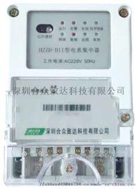 II型电表集中器