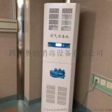 奧潔醫用立櫃式等離子空氣淨化消毒機