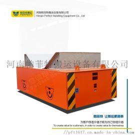 10t油罐车间搬运车轨道供电重载电动平车地平车