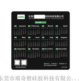 矽膠滑鼠墊可來樣來圖訂圖案宣傳和實用性滑鼠墊