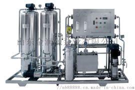 单双级软化水反渗透水处理设备循环增压离心式水泵厂家