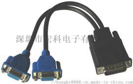 电脑连接线 伺服机线 VGA线 DSUB线