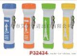 剑狮塑料手电筒 镂空拼色花纹