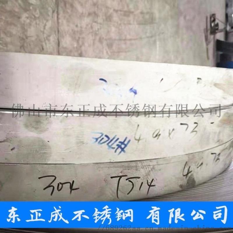 四川304不锈钢扁条厂家,光面不锈钢扁条报价