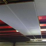 鋁扣板隔校園熱防火功能 白色粉末鋁扣板吊頂定製