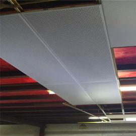 铝扣板隔校园热防火功能 白色粉末铝扣板吊顶定制