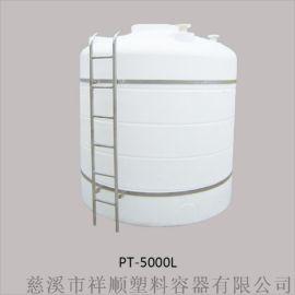 5吨PE塑料储罐,食品级塑料水塔,工业废碱储罐