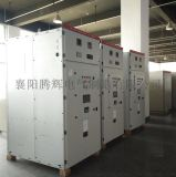 355kw高压固态软起动柜