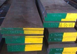 深圳PM23高速钢板现货