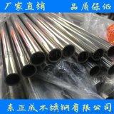 海南不锈钢焊管厂家直销,304不锈钢装饰焊管