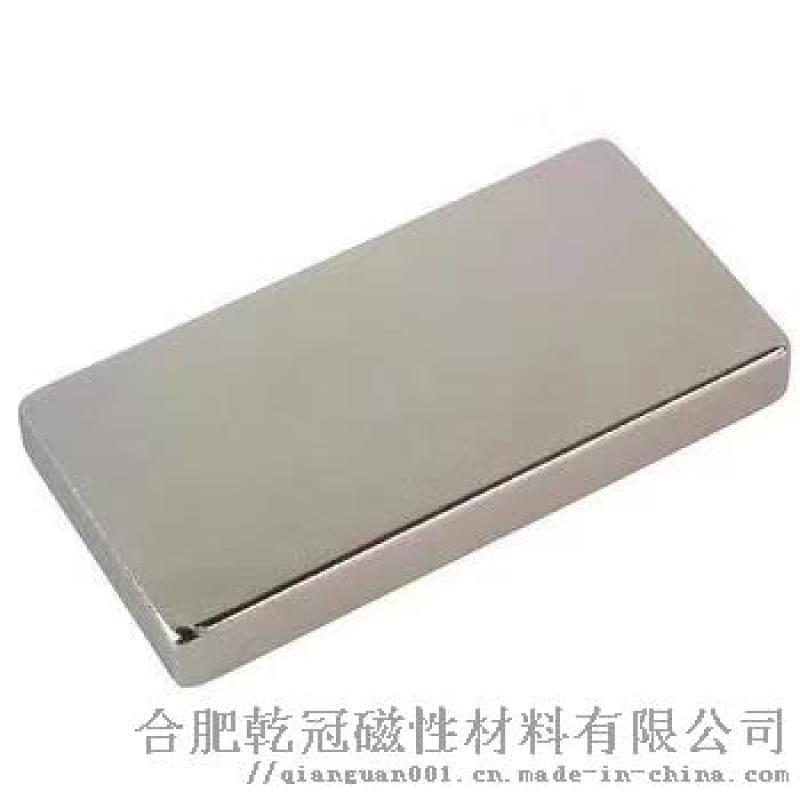 强力磁铁 磁铁手环 F10*5*2 强烈磁铁
