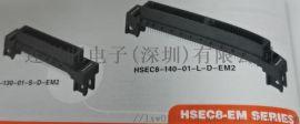 国产替代 HSEC8-110-01-L-D-EM2 Samtec 申泰连接器