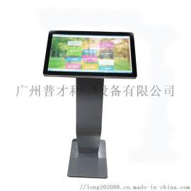 咨询室心理预约测评仪器心理自助互动设备