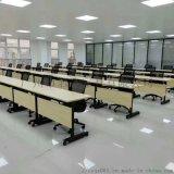 公司折叠会议台长条会议桌