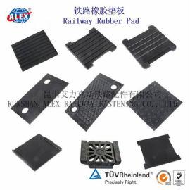 铁路橡胶垫板、钢轨减震垫板厂家