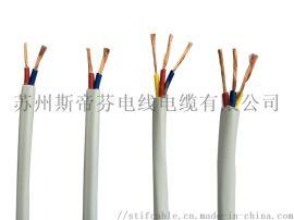 耐油电缆苏州厂家直销 RVVY/RVVYP