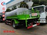 解放J6灑水車多少錢一輛 灑水車多少錢一輛