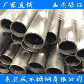 山西不锈钢装饰焊管,镜面201不锈钢焊管