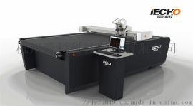 预浸料碳布类爱科BK2516电脑裁剪机