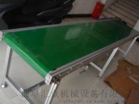 铝型材爬坡输送机厂家 输送带跑偏保护 Ljxy 食