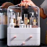 自带透明罩新型多功能化妆品收纳盒