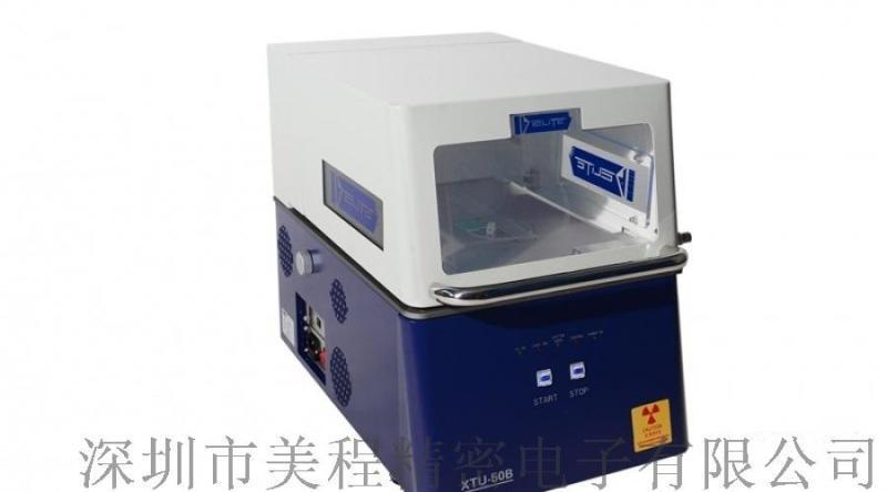 紧固件涂镀层测厚仪 达克罗厚度分析仪