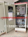 消防泵自动巡检柜厂家 3CCCF认证75kw