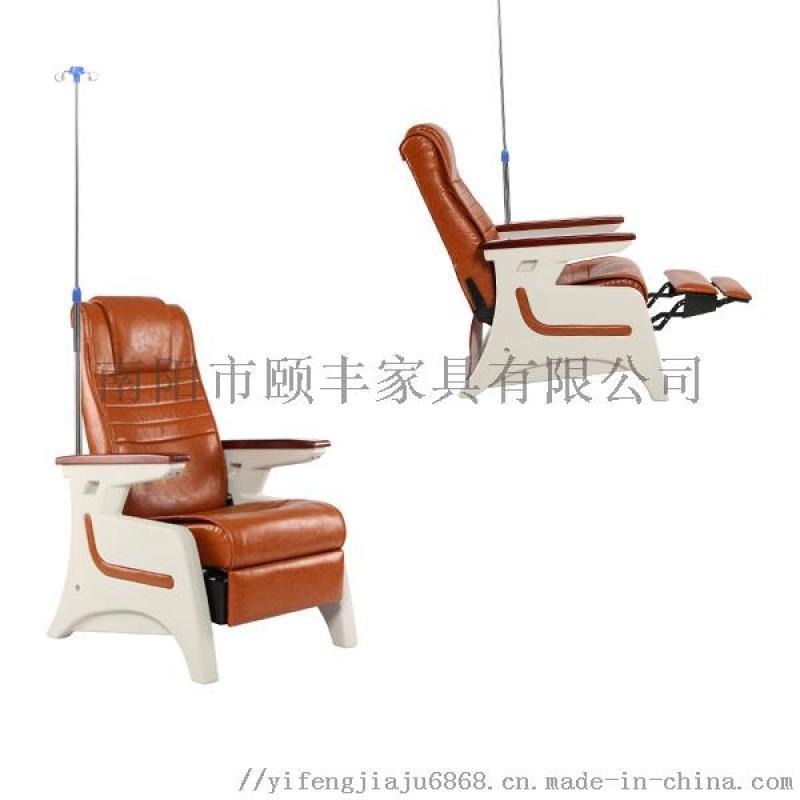 可躺豪华输液椅输液椅厂家