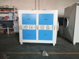 活性炭吸附箱废气催化净化器