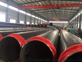 聚氨酯直埋蒸汽保温钢管生产工艺介绍