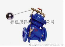 厦洋阀门 F745X-10/16双隔膜式遥控浮球阀