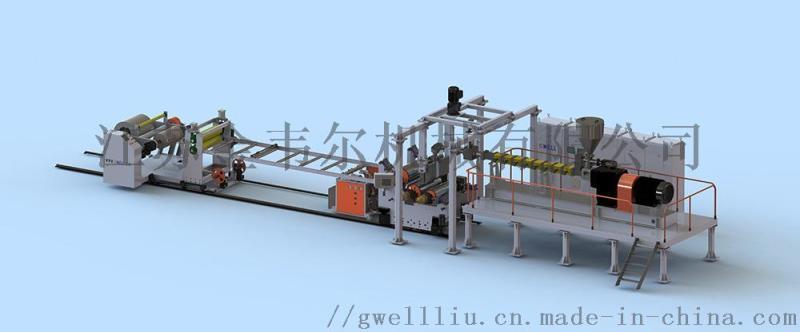 PLA/澱粉可降解片材生產線