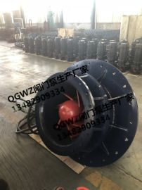 QGWZ鑄鐵闸门泵多少钱