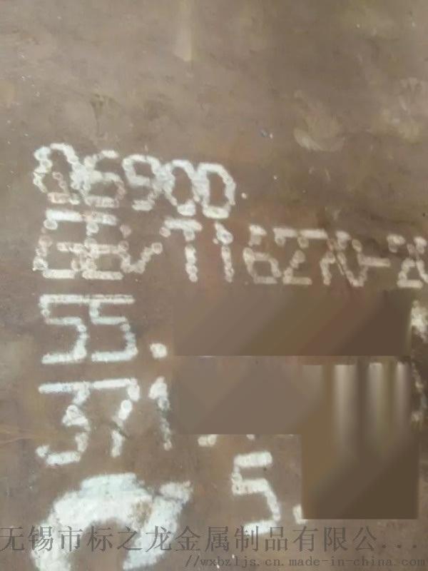 高强板Q960板材下料切割钢板零售
