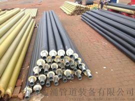 沧州化工保温管Q235材质|鑫涌牌聚氨酯发泡保温管