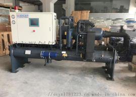 工业冷水机30HP低温螺杆冷水机源头厂家