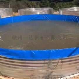 帆布水池养殖池蓄水游泳刀刮布防水帆布水池