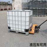 IBC吨桶