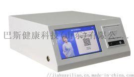口腔硫化物测量仪