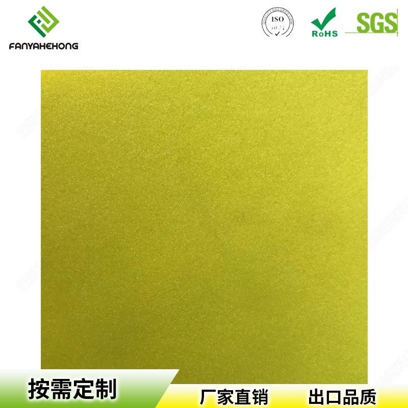 环保EVA彩色泡棉板材 EVA彩色泡棉板材厂家 防火EVA彩色泡棉板材